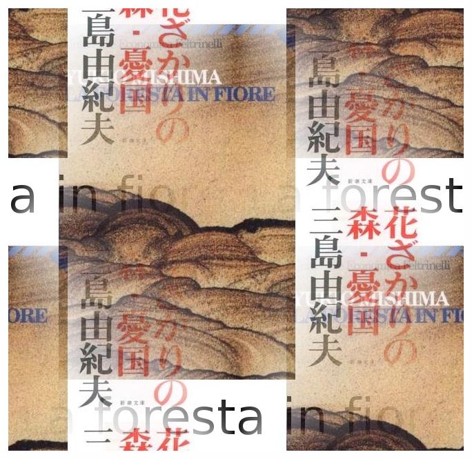 La foresta in fiore - Yukio Mishima